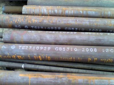 乐山GB5310高压无缝管
